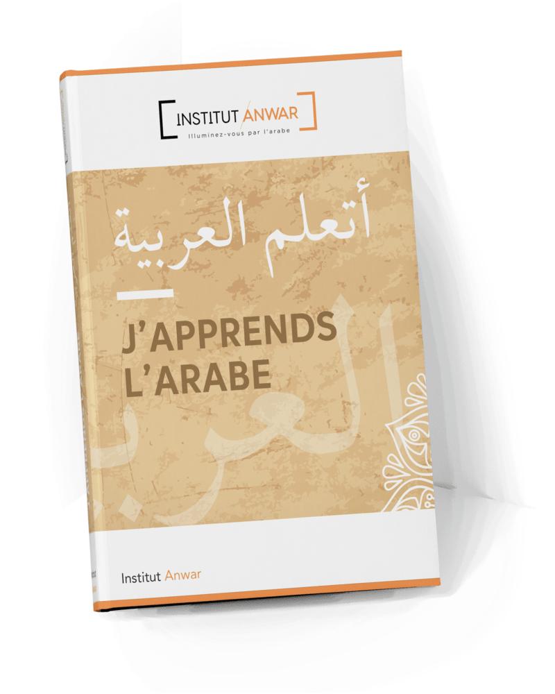 apprendre langue arabe avec dictionnaire