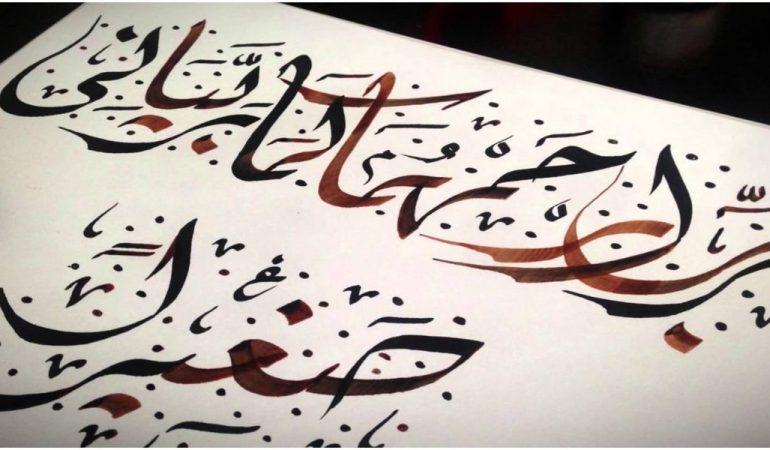 Langue arabe: Pourquoi l'arabe n'est pas aussi difficile que vous le pensez